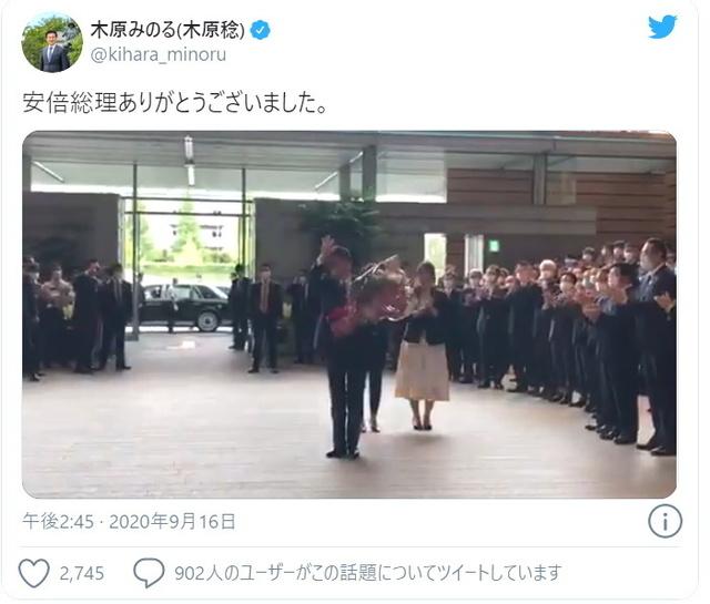 安倍首相退任20200916.jpg