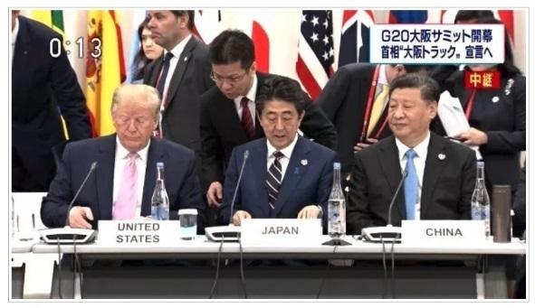 G20-2.jpg